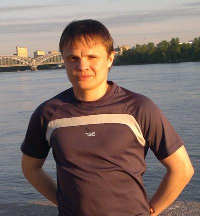 Александр Геращенко