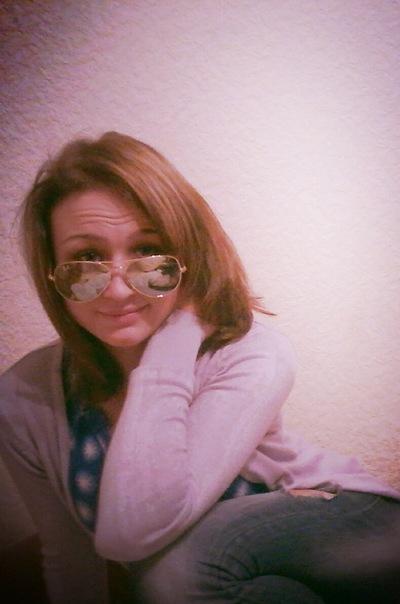 Валерия Попова, 3 июня 1994, Волгоград, id216357635