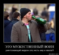 в минске от кодирование алкоголизма-7