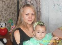 Анна Ивановская, 28 марта , Ярославль, id138242855