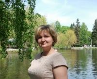 Нонна Царевская, 23 июля 1993, Саратов, id168241798