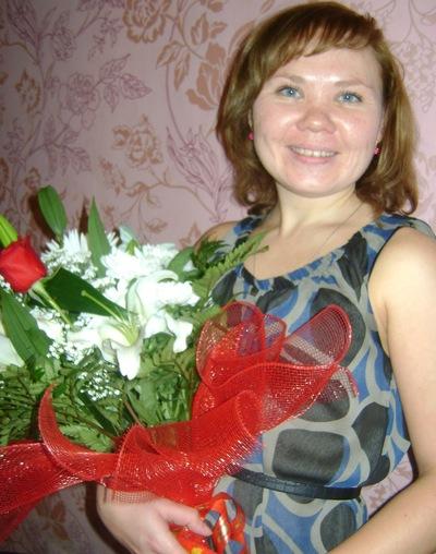 Лидия Багаутдинова, 28 марта 1986, Екатеринбург, id150602161