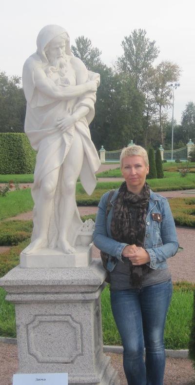 Ирина Проценко, 16 октября , Санкт-Петербург, id59759105
