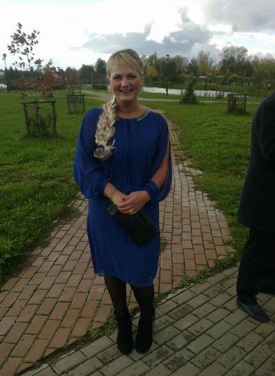 Оксана Лисенкова, 2 апреля 1979, Кимры, id145495289