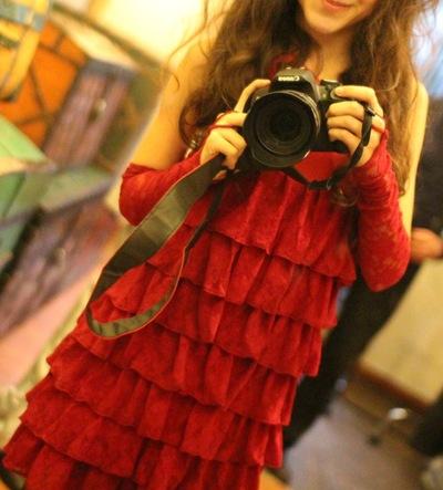 Диана Надарейшвили, 20 мая , Орша, id205786720