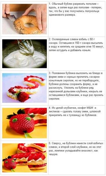 http://cs304201.userapi.com/v304201792/7655/yZZbzKnz_8w.jpg
