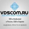 VDSCOM.RU - vds хостинг и выделенные сервера