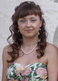 Юлия Зенкина, 24 декабря 1985, Вологда, id14467441