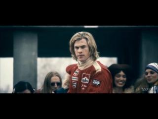 Гонка/ Rush (2013) Трейлер