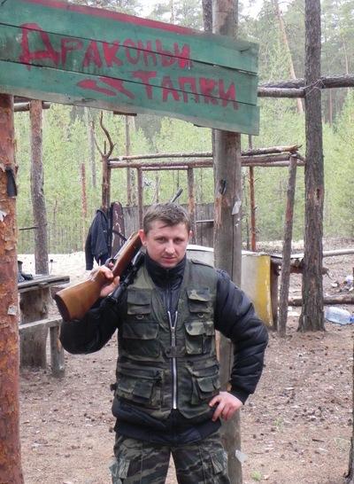 Виталий Крюков, 2 декабря 1985, Новочебоксарск, id82633206