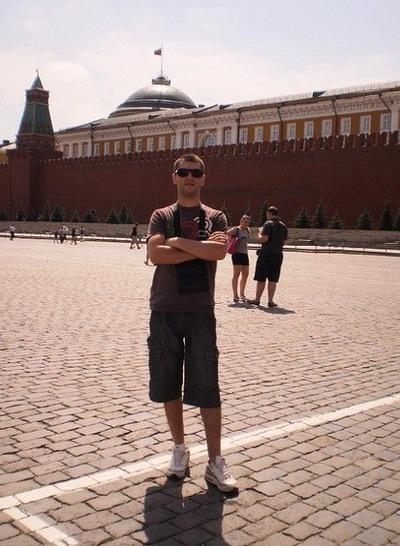 Евгений Никитенко, 17 апреля 1988, Ростов-на-Дону, id228856760