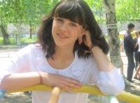 Елена Ухань, 24 июня 1996, Большой Камень, id136699068