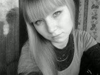 Алёна Соколова, 3 июня 1994, Вологда, id163566460