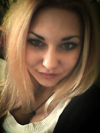 Дарья Донскова, 31 декабря , Москва, id36121057