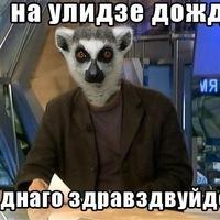 Ваня Черныхов, 7 марта , Калининград, id33206649