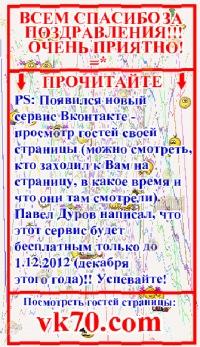 Никита Трофимов, 9 октября 1990, Бологое, id132437851