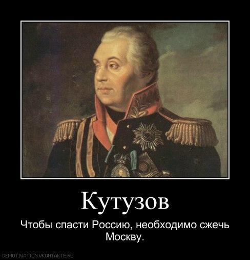 Разборка опель рекорд красноармейск Колыму поеду