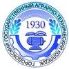 ГГАТК - г.Городок, Витебская область