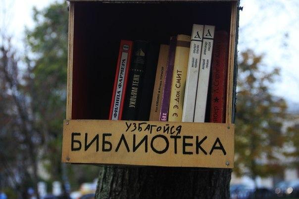 Книги живые и мертвые 7PcmqiPvr74