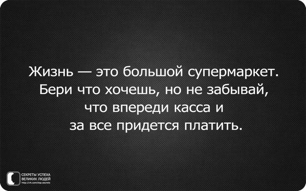 http://cs304205.userapi.com/v304205442/1c97/0sooUwGu3DI.jpg