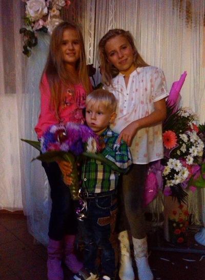 Дарьяна Гоменюк, 14 сентября , Овидиополь, id151943880