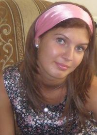 Лилия Касимова, 5 января , Ставрополь, id126181584