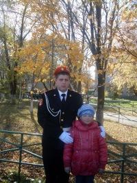 Полина Иванова, 3 октября 1985, Киев, id165719804