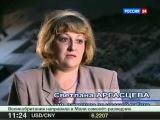 Сталинградская битва. Непобежденные. 1 Часть 2013
