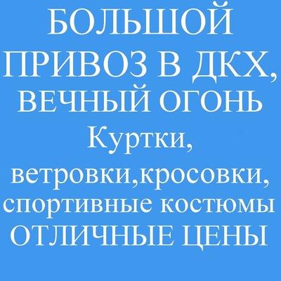 Second Британия, 23 марта 1963, Москва, id168037278
