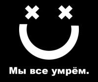 Ярослав Горват, 23 сентября , Череповец, id56183884