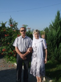 Елена Бабенко, 2 июля 1959, Днепропетровск, id88774722