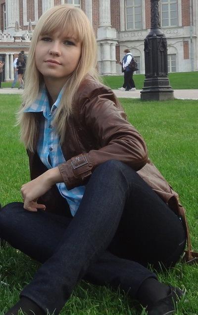 Анюта Коровина, 10 мая 1993, id10802371