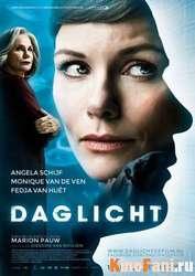 Смотреть Дневной свет / Daglicht онлайн