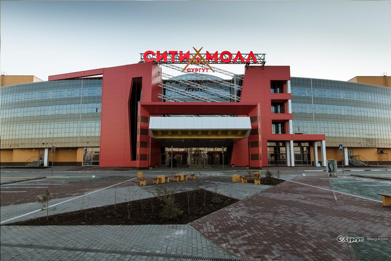 Кинотеатр Синема Парк Сити-молл - Расписание