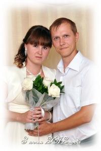 Анастасия Ермакова, 4 ноября , Иркутск, id184560336