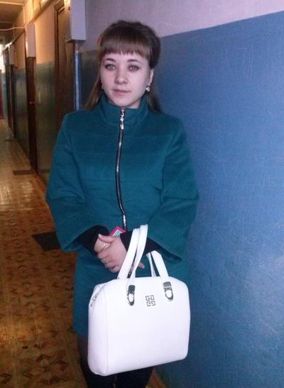 Анастасия Трофимова, 5 июля 1990, Чебоксары, id58615100