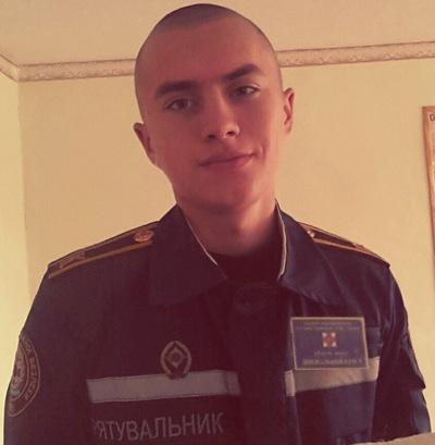Вадим Гнатишин, 20 июля , Хмельницкий, id45024312