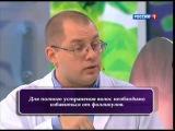 Способы удаления волос на лице (видео рекомендация) [uroki-online.com]