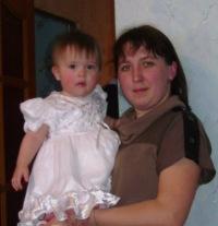 Елена Блохина, 9 января 1980, Екатеринбург, id158433706