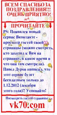 Даниф Хазиев, 9 октября 1990, Казань, id29031881