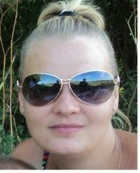 Оксана Косинова, 24 января , Санкт-Петербург, id135786258