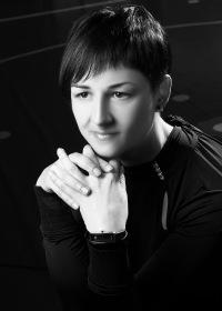 Юлия Шкодзинская, Киев, id96487971