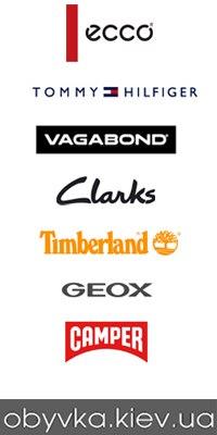 Магазин Geox - каталог одежды, адреса и телефоны