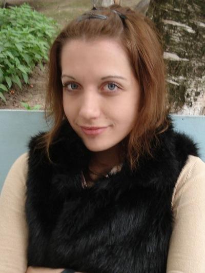 Яна Косенчук, 13 февраля , Пенза, id103084743