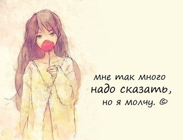 я хочу быть с тобой онлайн:
