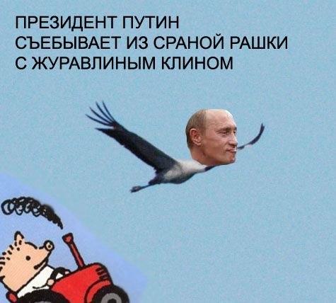 Реакция ОБСЕ на вызовы и угрозы РФ недостаточно эффективна, - МИД - Цензор.НЕТ 4410