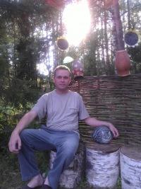 Николай Григорьев, 24 июня 1973, Вологда, id121626012