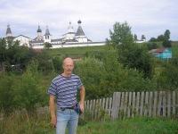 Dmitry Peltikhin, 29 июля , Вологда, id164704654