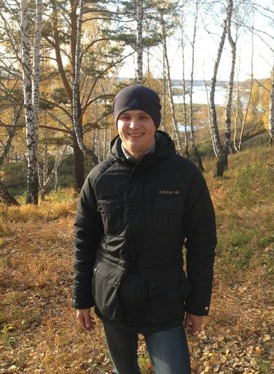 Иван Бобылев, 9 января 1991, Томск, id100472363