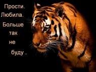 ПРОСТИ)))))))))))))))))))))))))))))))))))))))